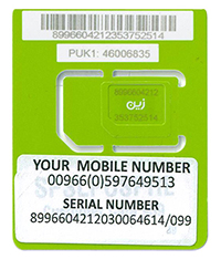 Purchasing a mobile package sim during Umrah